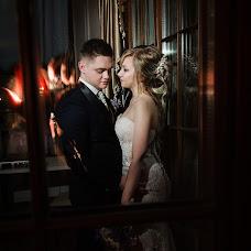 Wedding photographer Marina Chuveeva (VeeV). Photo of 29.05.2018