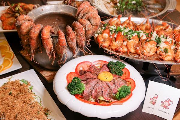 高雄聚餐推薦「四兩千金活蝦之家」庭園式餐廳,活跳跳鮮蝦料理太好吃了~~ 左營餐廳 泰國蝦 景觀餐廳 