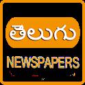 Telugu News- All Telugu NewsPapers icon