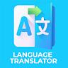 com.hantata.translator