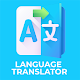 Easy Translate - Language Assistant For Traveler Download for PC Windows 10/8/7