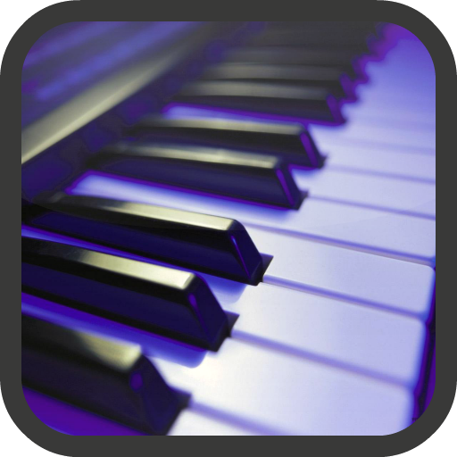 真正的风琴演奏 娛樂 LOGO-玩APPs