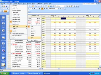 C:\Users\lg\Desktop\chimgee11.png