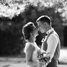 Wedding photographer Dmitriy Kiselev (dmkfoto). Photo of 04.11.2018