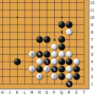 Honinbou69-4-52.png