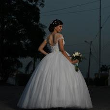 Wedding photographer Luis Alvarado (Luisalvaradofoto). Photo of 09.02.2018