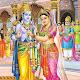 Shri Ram Chalisa,  Aarti,  Stuti