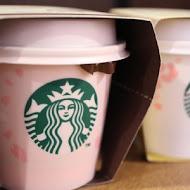 Starbucks統一星巴克(樹林中山門市)