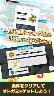 OTOGAMI-リズムを操り世界を救え- - náhled