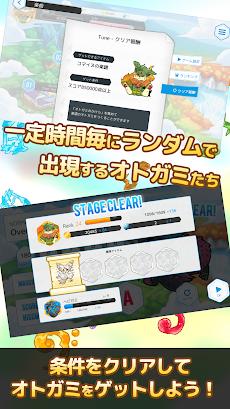 OTOGAMI-リズムを操り世界を救え-のおすすめ画像3
