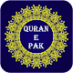 Holy Quran for PC Windows 10/8/7