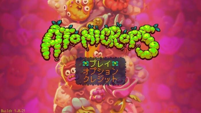 atomicrops アトミクロップス