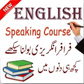 English Speaking Course Urdu