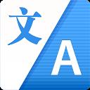Language Translate APK
