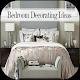 臥室裝飾理念 (app)