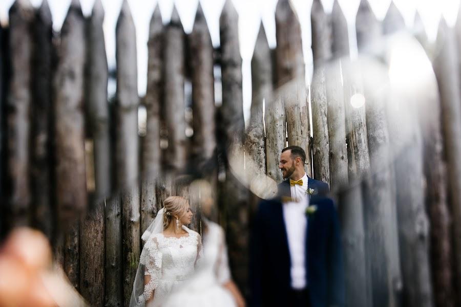 Wedding photographer Aleksey Kremov (AplusKR). Photo of 04.12.2016