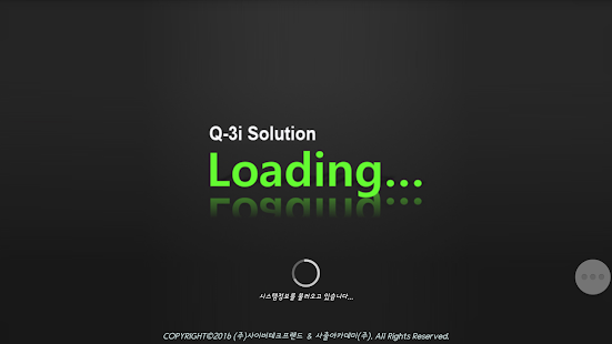 Q-3i Mobile - náhled
