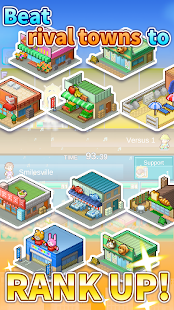 Dream Town Story Screenshot