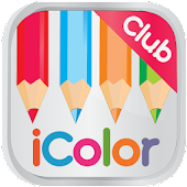 iColor Club FREE coloring book & pages for Adults