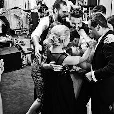 Wedding photographer David Robert (davidrobert). Photo of 06.02.2019