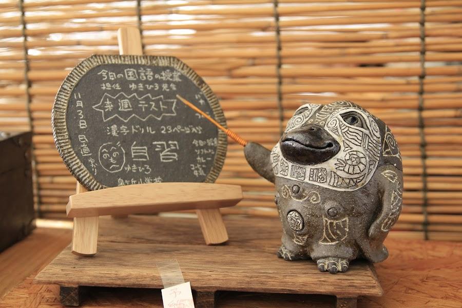 teacher by Masaru Tiraada - Artistic Objects Furniture