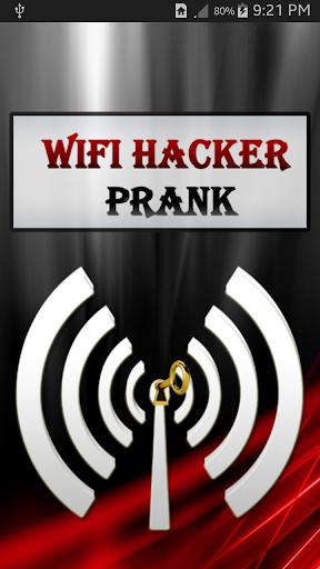와이파이 해커 장난