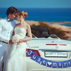 Wedding photographer Igor Lyutin (strongSPb). Photo of 15.01.2015
