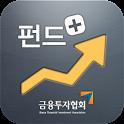 펀드플러스 icon