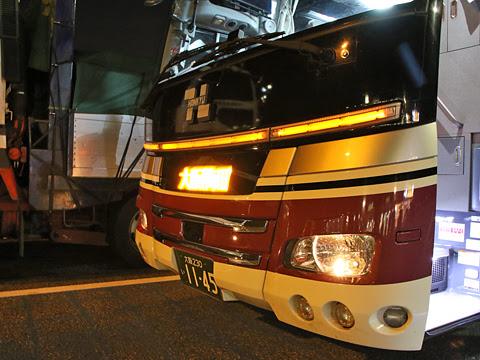 阪急バス「大阪・京都~富山線」 1145  黒丸パーキングエリアにて その2