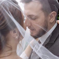 Wedding photographer Mariya Kozlova (mvkoz). Photo of 06.09.2018