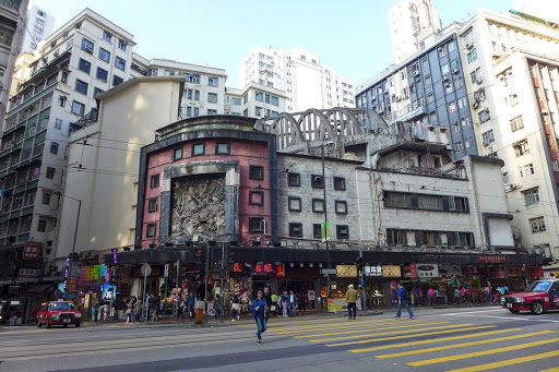Timespan: iconic arches represent a rare victory for Hong Kong's heritage campaigners