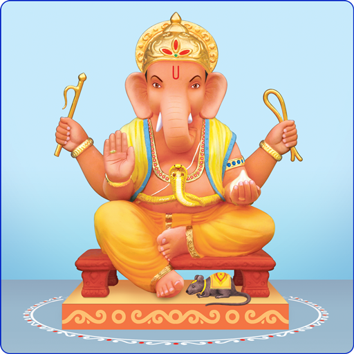 Ganesh Puja and Aarti