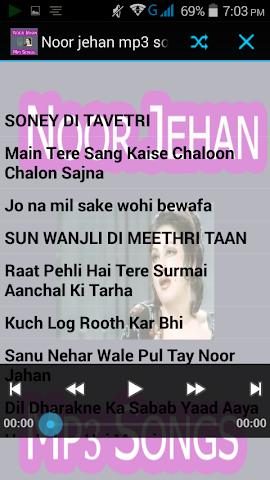 android Noor jehan mp3 songs Screenshot 1