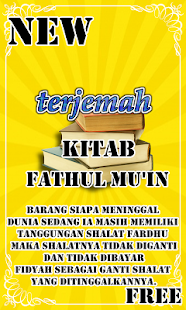 Kitab Fathul Mu'in - náhled