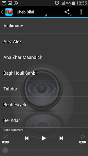music douzi ana maghrabi mp3
