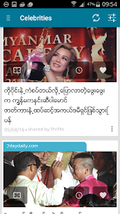 SM: Myanmar News- screenshot thumbnail