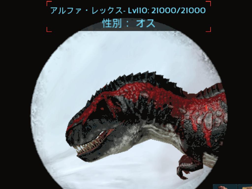 Ark モバイル 恐竜 レベル 上げ