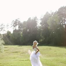 Wedding photographer Vlad Larvin (vladlarvin). Photo of 12.06.2017