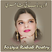 Tải Game Foziya Rabab Poetry