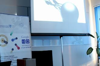 Photo: Презентація Nexus Q - такого ніхто не очікував