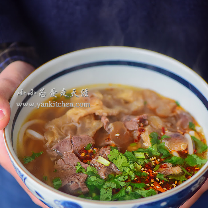 Beef Noodle Soup with Beef Shank and Tendon Recipe