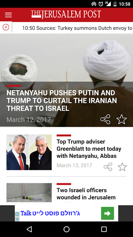 Jerusalem Post- screenshot