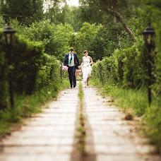 Wedding photographer Dmitriy Volkov (Pasitrua). Photo of 12.04.2016