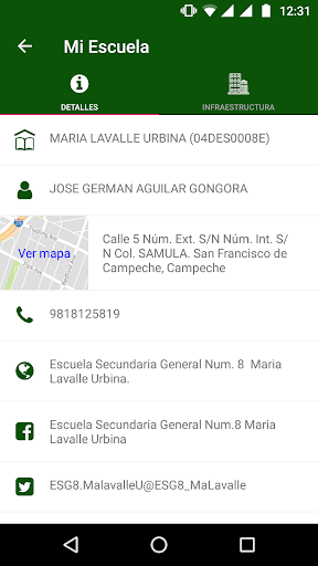 SEDUC Consulta Escolar 1.3.17 screenshots 5