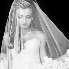 Wedding photographer Olexiy Syrotkin (lsyrotkin). Photo of 08.01.2015