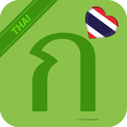 Learn Thai Alphabet Easily - Thai Script - Symbol Android APK Download Free By Te.f.E MobileSoft