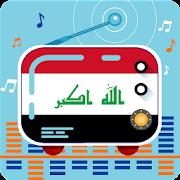 Radio Times Iraq