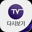 무료티비 - 다시보기 icon