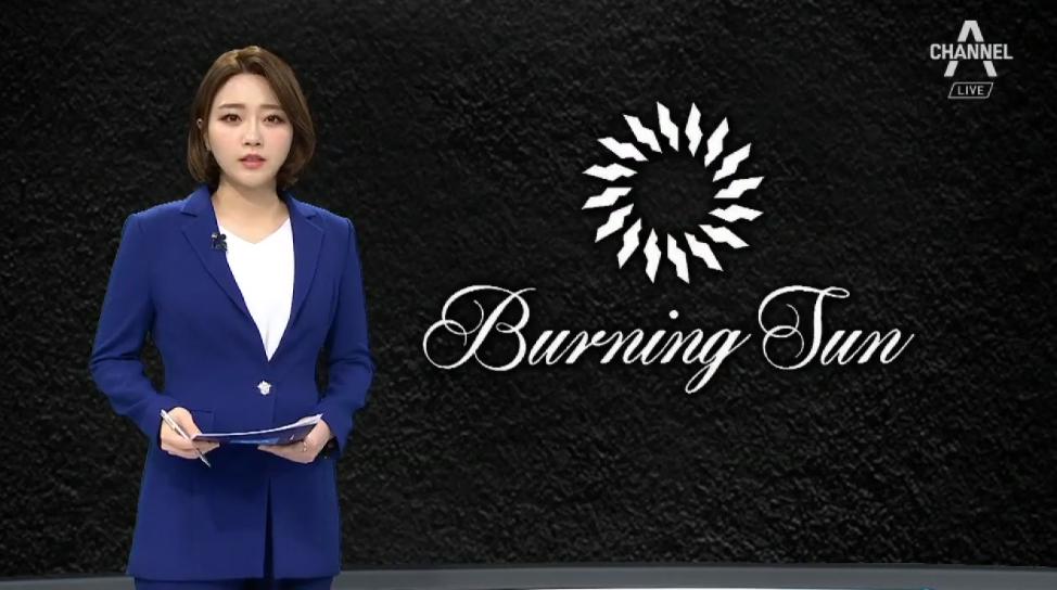 burningsun2