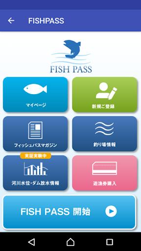 FISHPASS(u30d5u30a3u30c3u30b7u30e5u30d1u30b9) 1.8.7 Windows u7528 2